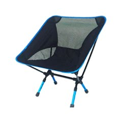 World Famous Ultralight Bucket Folding Chair Image